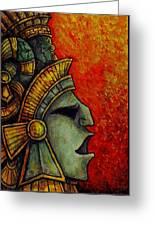 Mayan Mask II Greeting Card