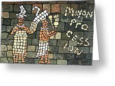 Mayons Greeting Card