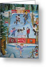 Mcdonnell Rink Greeting Card
