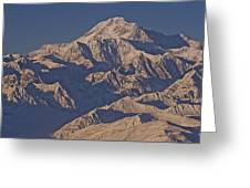 Mckinley Sunset In Panoramic Greeting Card