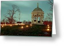 Md. Monument And Dunker Church 11 Greeting Card