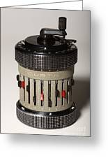 Mechanical Calculator Greeting Card