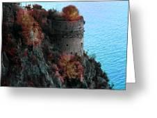 Mediterranean Turret Greeting Card