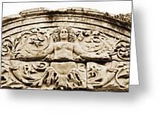 Medusa Of Ephesus Turkey Greeting Card