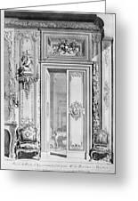 Meissonier: Doorway Greeting Card