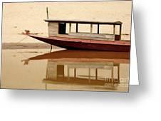 Mekong Reflection 2 Greeting Card