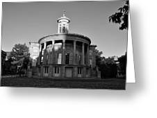 Merchant Exchange Building - Philadelphia In Black And White Greeting Card