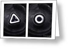 Mercury Under Harmonic Vibration Greeting Card