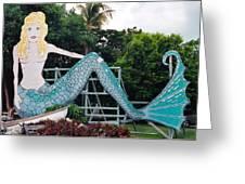 Mermaid Billboard Greeting Card
