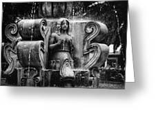 Mermaid Fountain Greeting Card