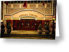 Merriam Theater Greeting Card