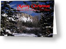 Merry Christmas From Our Home To Yours Greeting Card
