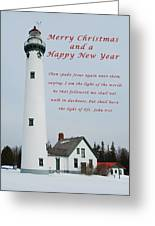Merry Christmas Lighthouse Greeting Card