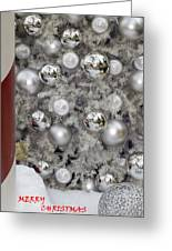 Merry Christmas V3 Greeting Card