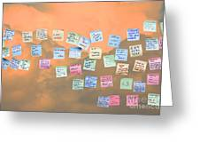 Messages In The Cloud . Rip Mr Steve Jobs . October 5 2011 . You Will Surely Be Missed Greeting Card