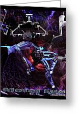 Metal Eve Greeting Card
