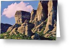 Meteora Greece Greeting Card