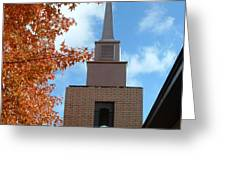 Methodist Church Greeting Card by Linda Pope