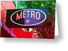 Metro Star Greeting Card