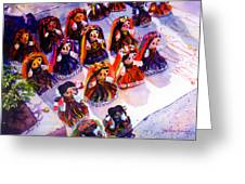 Mexican Dolls Greeting Card