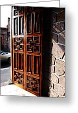 Mexican Door 42 Greeting Card