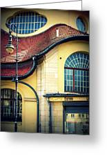 Mexikoplatz Bahnhof Close-up Greeting Card