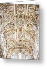 Mezquita Cathedral Ceiling Greeting Card