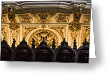 Mezquita Cathedral Choir Stalls Details Greeting Card