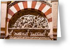 Mezquita Cathedral Religious Carving Greeting Card