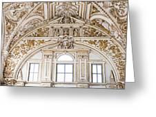 Mezquita Cathedral Renaissance Ornamentation Greeting Card