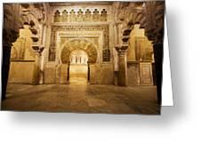Mezquita Mihrab In Cordoba Greeting Card