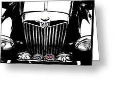 Mg Grill With Dash Of Color Greeting Card