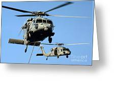 Mh-60s Sea Hawk Helicopters In Flight Greeting Card