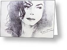 Michael Jackson - Nothing Compared To You Greeting Card