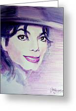 Michael Jackson - Purple Fedora Greeting Card by Hitomi Osanai