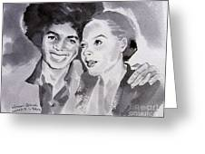 Michael Jackson - Wtih Diana Greeting Card by Hitomi Osanai