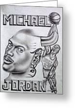 Michael Jordan Double Exposure Greeting Card by Rick Hill