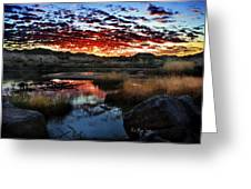 Middle Earth Hdr2 Greeting Card