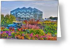 Miejer Gardens Revisited Greeting Card