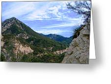 Mighty Mountain I Greeting Card
