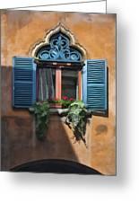 Milano Apartment Window Greeting Card