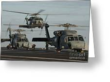 Military Helicopters Land On The Flight Greeting Card
