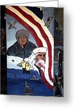 Military Mural Greeting Card