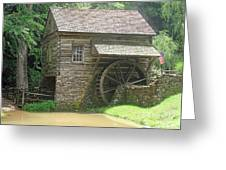 Mill At Cuttalossa Farm Greeting Card