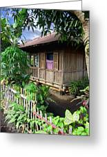 Minahasa Traditional Home 1 Greeting Card
