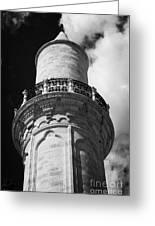 minaret of the 16th century Grand Mosque or Djami Kebir in Larnaca Republic of Cyprus Greeting Card