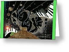 Mind Bady Soul Greeting Card