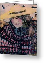 Mirage Girl Greeting Card