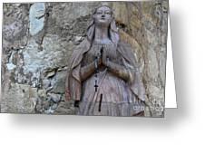 Mission San Carlos Borromeo De Carmelo  9 Greeting Card