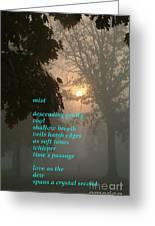 Mist 2 Greeting Card